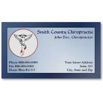 Chiropractic Chiropractor Business Card by BusinessCardsCards