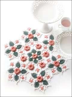 New Duplet Crochet Patterns Irish Lace Flowers Tops ...
