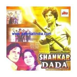 Shankar Dada Shashi Kapoor, Neetu Singh, Shibu Mitra