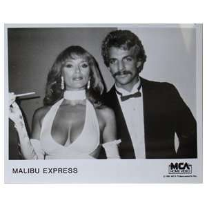 Sybil Danning & Darby Hinton 1985 Malibu Express MCA Video Release