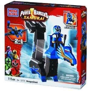 Power Rangers Blue Zord: Toys & Games