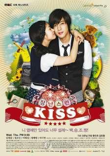 Playful Kiss, Korean Dram DVD 6Disc Box Set + Postcard 5P Sealed